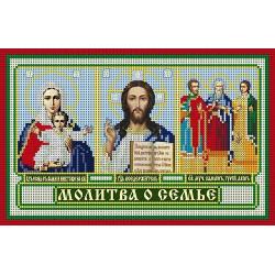 Молитва О семье, ткань с рисунком для вышивания бисером 28х18 см, GLURIYA