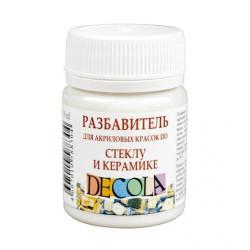 Разбавитель для красок по стеклу и керамике 50мл Decola