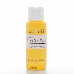 Краска акриловая ARTISTE, канареечно-желтый