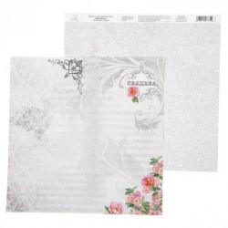 Свадьба, бумага для скрапбукинга Счастливый день 29.5х29.5см 180г/м2 двусторонняя АртУзор
