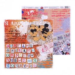 Алфавит, бумага для скрапбукинга Crazy in love 29.5х29.5см 160г/м2 двусторонняя АртУзор
