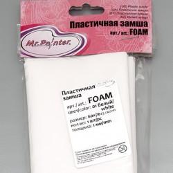 Белый, пластичная замша FOAM 60x70 см, Mr. Painter