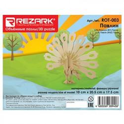 Павлин, пазл 3D (деревянный конструктор), фанера 3мм, 10x20.5x17.5 см 40 элементов. Rezark