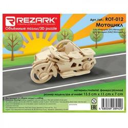 Мотоцикл, пазл 3D (деревянный конструктор), фанера 3мм, 13.5x11x7 см 42 элемента. Rezark