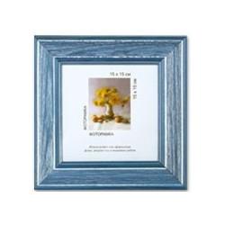 Синий, рамка деревянная с оргстеклом 15х15см