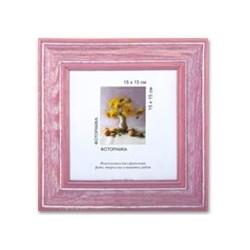 Розовый, рамка деревянная с оргстеклом 18х18см