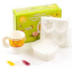 Цветы, набор для изготовления мыла
