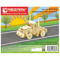 Американский грузовик, пазл 3D (деревянный), фанера 3мм, 12.5x8x5 см 20 элементов. Rezark