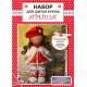 Ариша, набор для шитья куклы, высота 35см. Модное Хобби