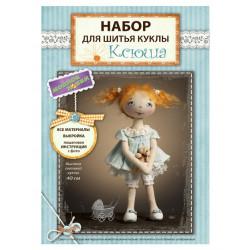 Ассортимент наборов для шитья кукол и <b>игрушек</b>. <b>Набор для</b> ...