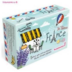 Франция, набор для изготовления мыла
