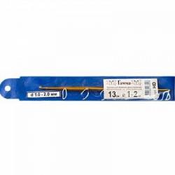 Двухсторонний крючок для вязания d 1.0 - 2.0мм, 13см, металл GAMMA