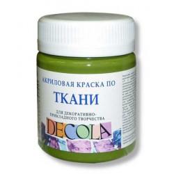 Оливковая краска по ткани акриловая 50мл Decola