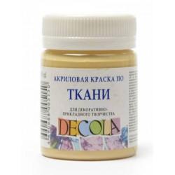 Телесная краска по ткани акриловая 50мл Decola