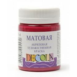 Бордовая краска акриловая матовая 50мл Decola