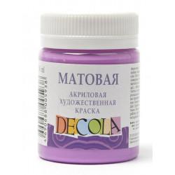 Сиреневая краска акриловая матовая 50мл Decola
