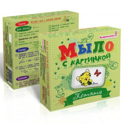 Котята, набор для изготовления мыла с картинкой