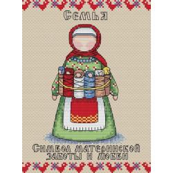 Славянский оберег. Семья, набор для вышивания крестиком 16х21см, 16цветов Жар-птица