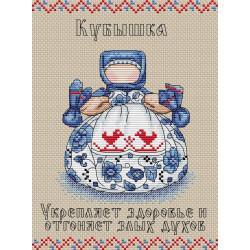 Славянский оберег. Кубышка, набор для вышивания крестиком 16х21см, 12цветов Жар-птица