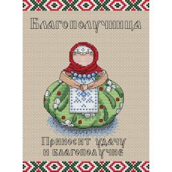 Славянский оберег. Благополучница, набор для вышивания крестиком 16х21см, 17цветов Жар-птица