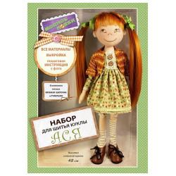 Кукла Ася, набор для шитья игрушки, высота 45см. Модное Хобби