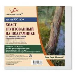 Холст грунтованный на подрамнике, 100% хлопок, 24х30см, 380 г/кв.м. Vista-Artista