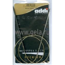 Спицы, круговые, супергладкие, никель, №3, 80 см, Addi