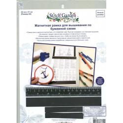 Магнитная рамка для вышивания по бумажной схеме с линейкой, формат А4