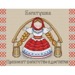 Славянский оберег. Богатушка, набор для вышивания крестиком 16х21см, 17цветов Жар-птица