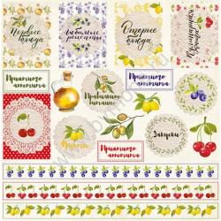 Карточки из коллекции Вкусно, лист односторонней бумаги 30х30см, 190гр/м MoNa design