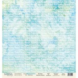 Adventure из коллекции Sea party, лист односторонней бумаги 30х30см, 190гр/м MoNa design