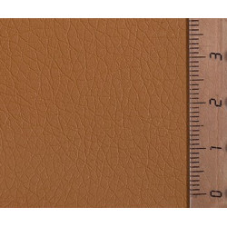 Коричневый, кожа искусственная 20х30(±1см) толщина 0,85мм