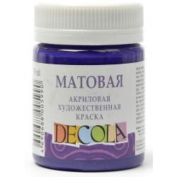 Фиолетовая краска акриловая матовая 50мл Decola