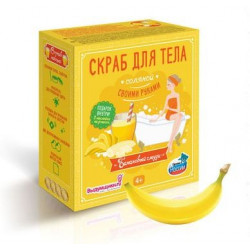 Банановый смузи, набор для изготовления скраба