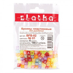 Цветные/белые буквы (англ. алфавит), бусины пластик 6мм, 100шт, Zlatka