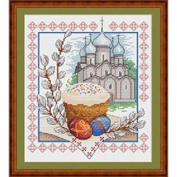 Пасхальный звон, набор для вышивания крестиком 21х18см, 24цвета Жар-птица