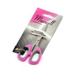 Ножницы для рукоделия металл с прорезиненными ручками 135мм Maxwell premium