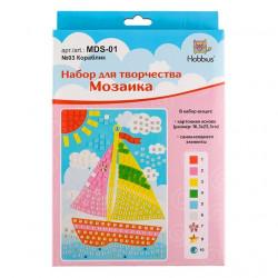 Кораблик, мозаика 16.5x23.5см 9 видов элементов, 3+ Hobbius