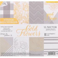Gold flowers, набор односторонней бумаги с фольгироованием 15,5*15,5см 12листов 200г/м АртУзор