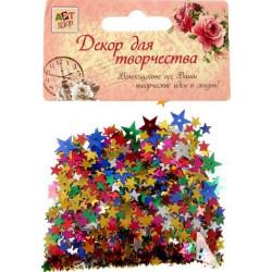 Звезды, пайетки декоративные разноцветные 15г АртУзор