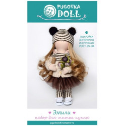 Эмили, набор для шитья куклы 35см. Pugovka Doll
