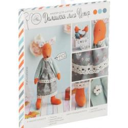 Лиса Истер, набор для шитья куклы 29см АртУзор