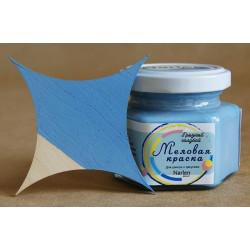 Грязный голубой, краска меловая высокоукрывистая шелковисто-матовая 90мл Narlen Decor