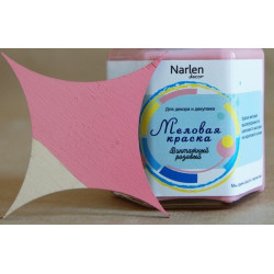 Винтажный розовый, краска меловая высокоукрывистая шелковисто-матовая 90мл Narlen Decor