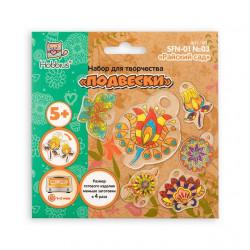 Райский сад, набор для творчества подвески, 5+ Hobbius
