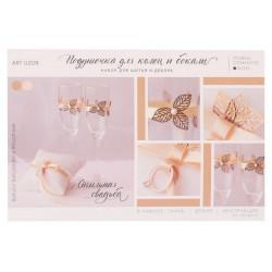 Золотое сердце, набор свадебного декора (подушечка для колец и декор бокалов)