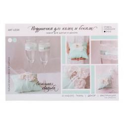Тиффани, набор свадебного декора (подушечка для колец и декор бокалов)