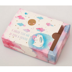 Нежные чувства, коробка складная 10х13х4см кардсток АртУзор