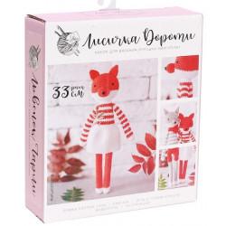 Лисичка Дороти, набор для вязания игрушки амигуруми 33см АртУзор