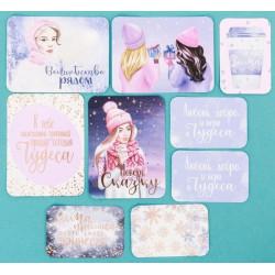Снежная зима, карточки с фольгированием 8шт 10х7,5см и 7,5х5см картон АртУзор